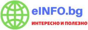 cropped-eINFO.bg_-2